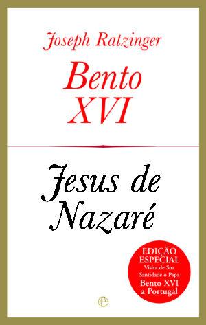 JESUS DE NAZARÉ EDIÇÃO COMEMORATIVA DA VISITA DO PAPA A PORTUGAL